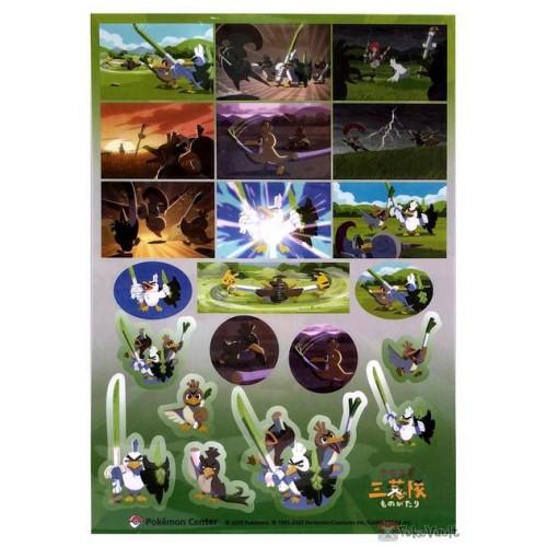 Pokemon Center 2020 Farfetch'd Tale 3 Leek Squad Sticker Sheet #1