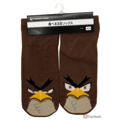 Pokemon Center 2020 Galarian Farfetch'd Tale 3 Leek Squad Adult Short Socks #5 (Size 23-25cm)