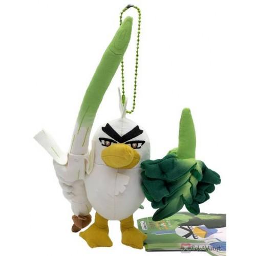 Pokemon Center 2020 Sirfetch'd Tale 3 Leek Squad Mascot Plush Keychain