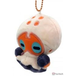 Pokemon Center 2020 Clobbopus Pokedoll Mocchiri Mascot Plush Keychain