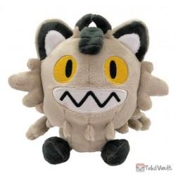 Pokemon Center 2020 Galarian Meowth Pokedoll Series Plush Toy