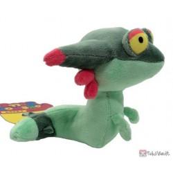 Pokemon Center 2020 Dreepy Pokedoll Series Plush Toy