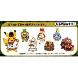 Pokemon Center 2020 Grookey Christmas Wonderland Rubber Strap #2