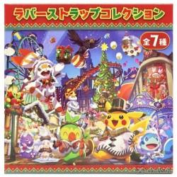 Pokemon Center 2020 Greedent Christmas Wonderland Rubber Strap #7