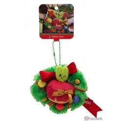 Pokemon Center 2020 Applin Christmas Wonderland Mascot Plush Keychain