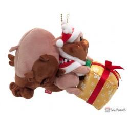 Pokemon Center 2020 Greedent Christmas Wonderland Mascot Plush Keychain