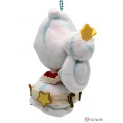Pokemon Center 2020 Alcremie Christmas Wonderland Mascot Plush Keychain
