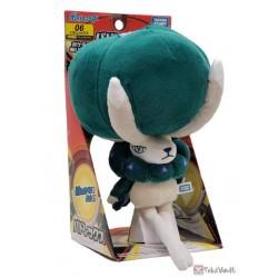 Pokemon 2020 Calyrex Takara Tomy Plush Toy