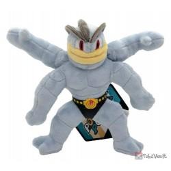 Pokemon Center 2020 Machamp Small Posing Plush Toy