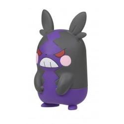 Pokemon 2020 Morpeko Hangry Takara Tomy Monster Collection Figure MS-38