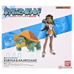 Pokemon 2020 Bandai Nessa Drednaw Pokemon Scale World Galar Region Figure Set