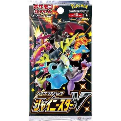Pokemon 2020 S4a Shiny Star V Series Booster Pack