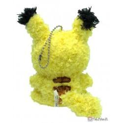 Pokemon Center 2019 Pikachu Sekiguchi Fluffy Small Mascot Plush Keychain