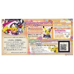 Pokemon Center Kanazawa 2020 Pikachu Grand Opening Large Postcard #1