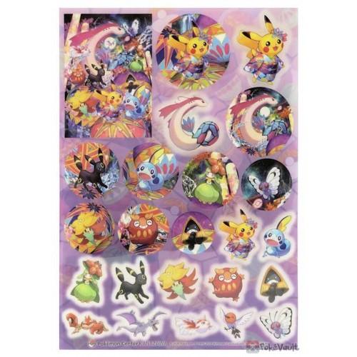 Pokemon Center Kanazawa 2020 Grand Opening Milotic Sticker Sheet #1