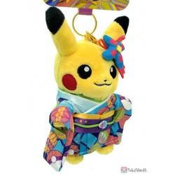 Pokemon Center Kanazawa 2020 Pikachu Grand Opening Mascot Plush Keychain