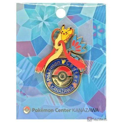Pokemon Center Kanazawa 2020 Milotic Grand Opening Pin Badge