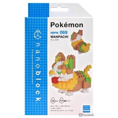 Pokemon 2020 Yamper Nano Block Figure