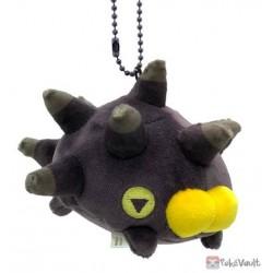 Pokemon Center 2020 Pincurchin Pokedoll Mocchiri Mascot Plush Keychain
