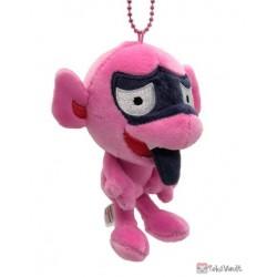 Pokemon Center 2020 Impidimp Pokedoll Mocchiri Mascot Plush Keychain