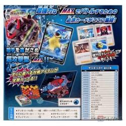 Pokemon 2020 Blastoise Vmax 60 Card Theme Deck