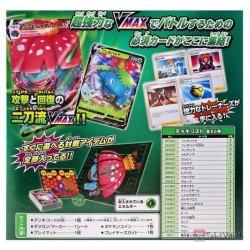 Pokemon 2020 Venusaur Vmax 60 Card Theme Deck