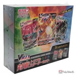 Pokemon 2020 Charizard Venusaur Blastoise Vmax 180 Card Triple Starter Set
