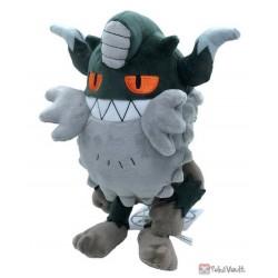 Pokemon Center 2020 Perrserker Plush Toy