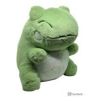 Pokemon Center 2020 Whimsicott Substitute Large Fluffy Hugging Plush Toy