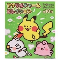Pokemon Center 2020 Psyduck Lotad Sobble Yurutto #3 Acrylic Keychain #9