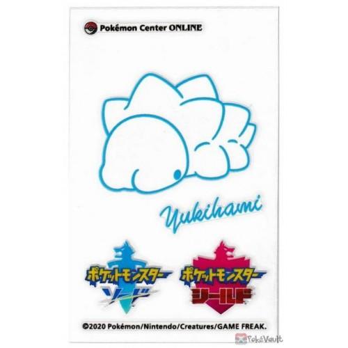 Pokemon Center Online 2020 Snom Sword & Shield Sticker