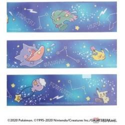 Pokemon 2020 Gengar Love Its Demo Star Hunt YOJO Washi Masking Tape