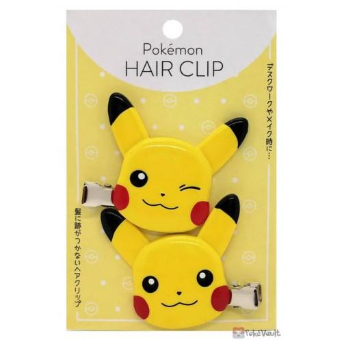 Pokemon Center 2020 Pikachu Set Of 2 Hair Clips