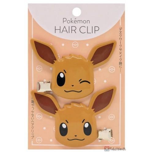 Pokemon Center 2020 Eevee Set Of 2 Hair Clips