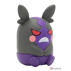 Pokemon 2020 Morpeko Hangry Bandai Figure Clip Series #5 Figure