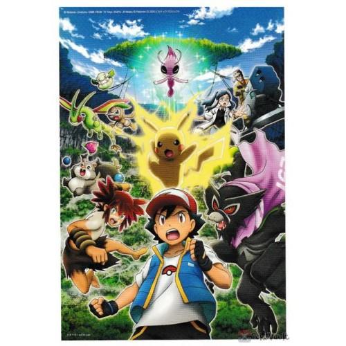 Pokemon 2020 Zarude Shiny Celebi Pikachu Coco Movie Sticker