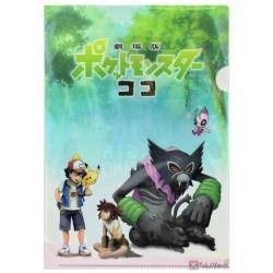 Pokemon Center 2020 Zarude Shiny Celebi Coco Movie Special File Folder