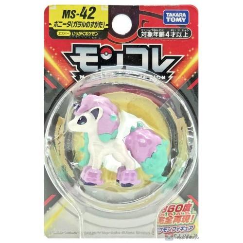 Pokemon 2020 Galarian Ponyta Takara Tomy Monster Collection Figure MS-42