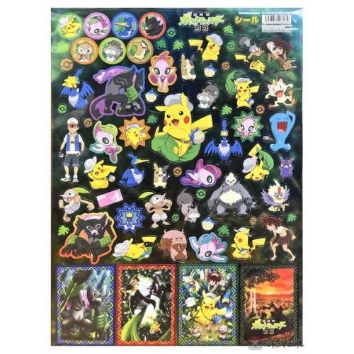 Pokemon Center 2020 Coco Movie Shiny Celebi Pikachu Extra Large Sticker Sheet