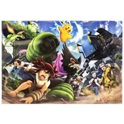 Pokemon Center 2020 Zarude Shiny Celebi Coco Movie Set Of 2 File Folders