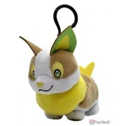 Pokemon Center 2020 Yamper Sound Plush Keychain
