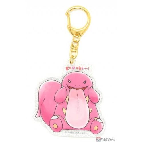 Pokemon Center 2020 Lickitung Berobe Acrylic Keychain #6