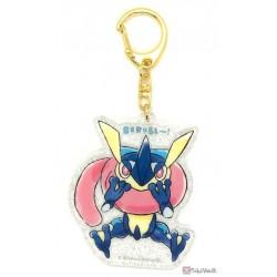 Pokemon Center 2020 RANDOM Berobe Acrylic Keychain