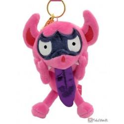 Pokemon Center 2020 Impidimp Berobe Mascot Plush Keychain