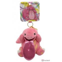 Pokemon Center 2020 Lickitung Berobe Mascot Plush Keychain