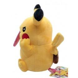 Pokemon Center 2020 Pikachu Berobe Plush Toy