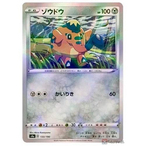 Pokemon 2020 S4a Shiny Star V Cufant Reverse Glossy Holo Card #133/190