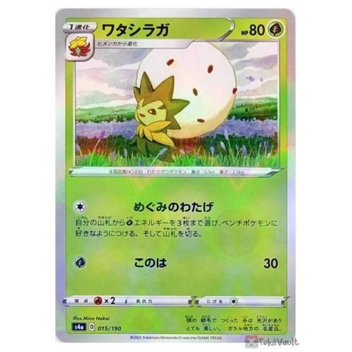 Pokemon 2020 S4a Shiny Star V Eldegoss Reverse Glossy Holo Card #015/190