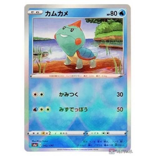 Pokemon 2020 S4a Shiny Star V Chewtle Reverse Glossy Holo Card #042/190