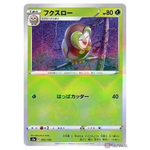 Pokemon 2020 S4a Shiny Star V Dartrix Reverse Glossy Holo Card #002/190